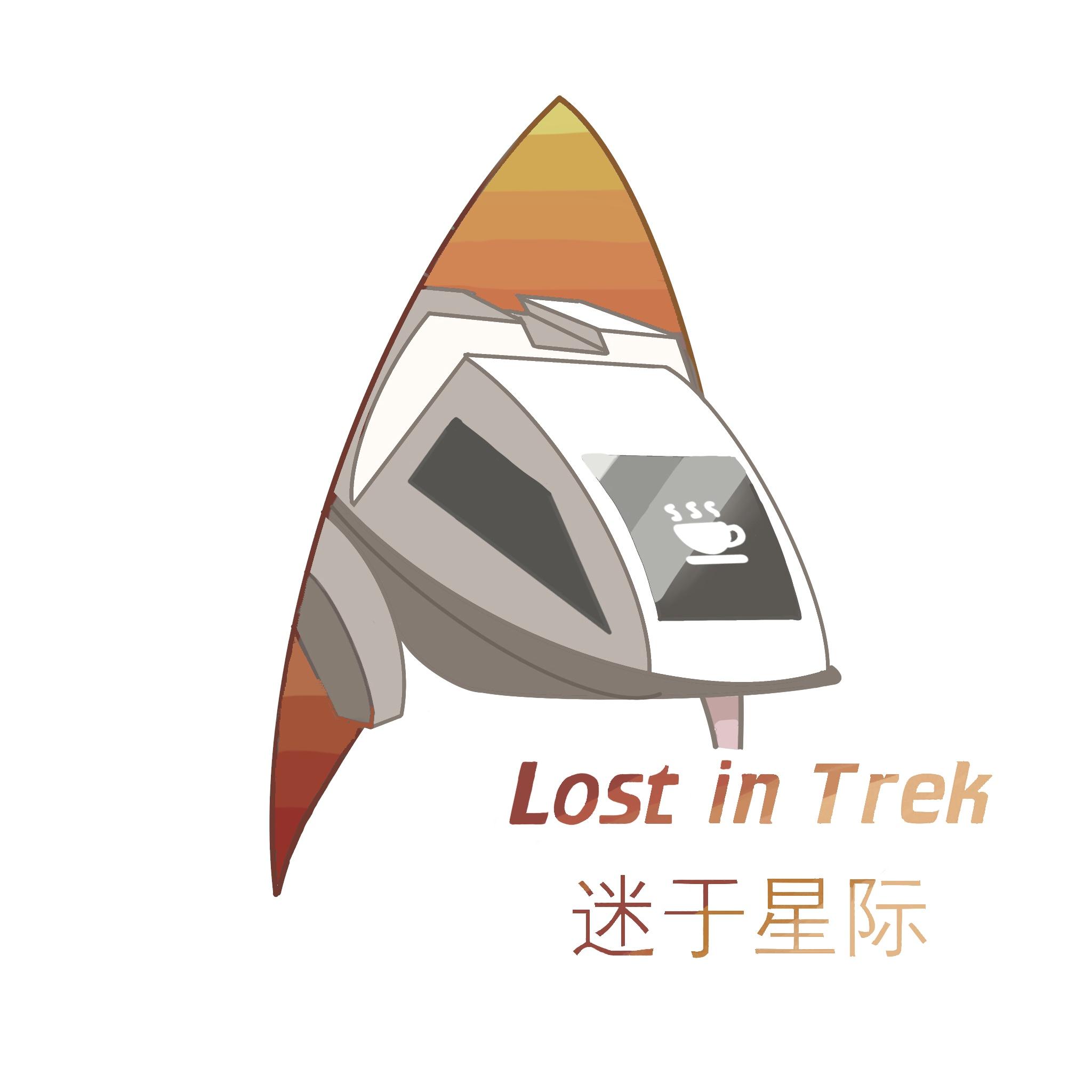 迷于星际 Logo